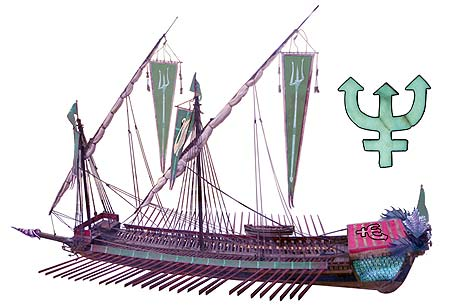 galeras ancladas en la fortaleza de los paladines de Tulkas